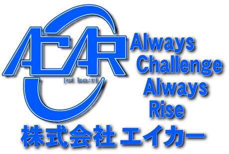 20160418_acar_logo