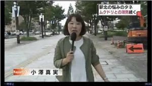 チューリップTV_小澤記者